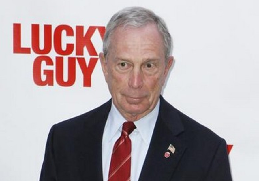 #2 Michael Bloomberg
