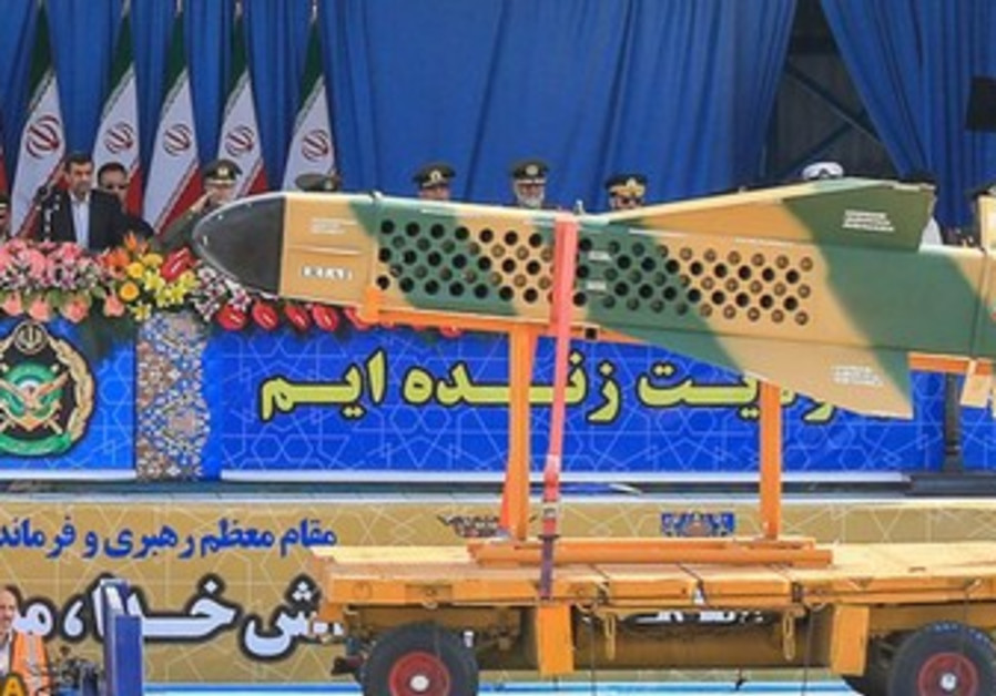 Iranian President Mahmoud Ahmadinejad attends the opening ceremony ahead of National Army Day.
