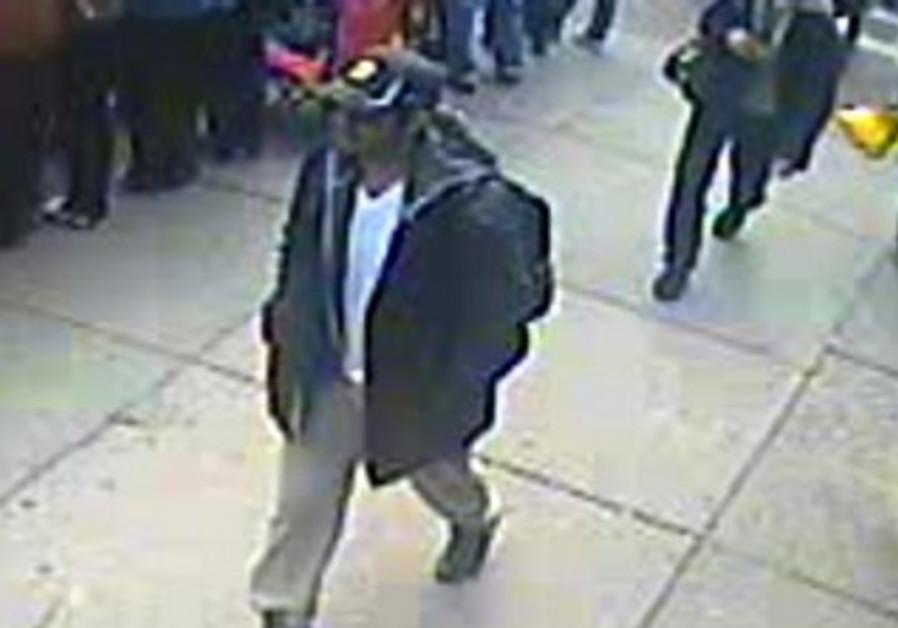 Suspects wanted for questioning in relation to the Boston Marathon bombing