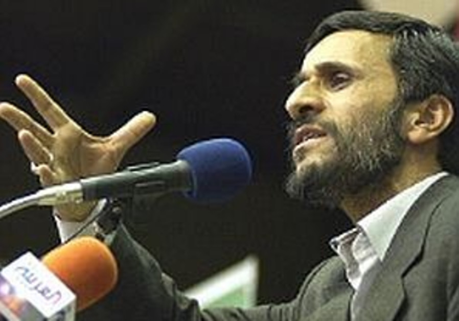 Ahmadinejad's anti-Israel remarks draw fire in Iran