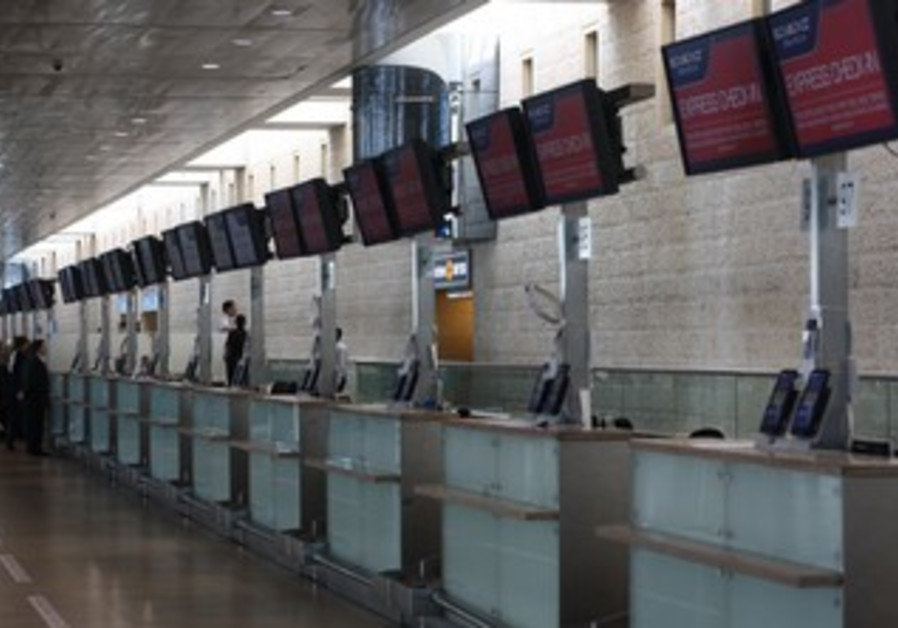 Ben Gurion Airport during airline strike