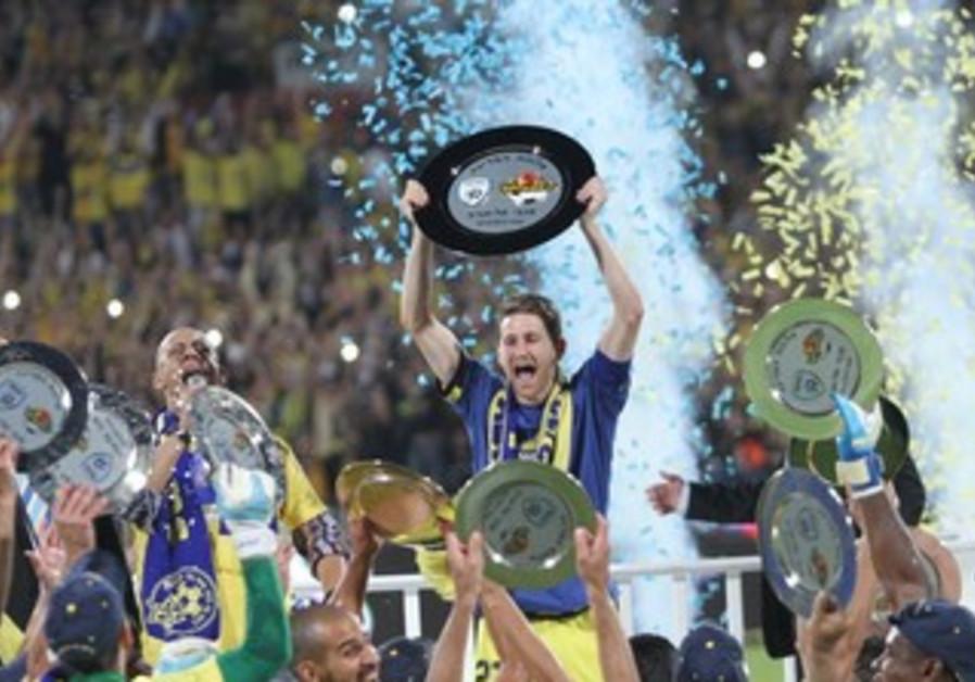 Maccabi Tel Aviv and captain Shiran Yeini