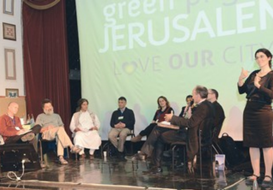 The First International Jerusalem Symposium on Green and Accessible Pilgrimage