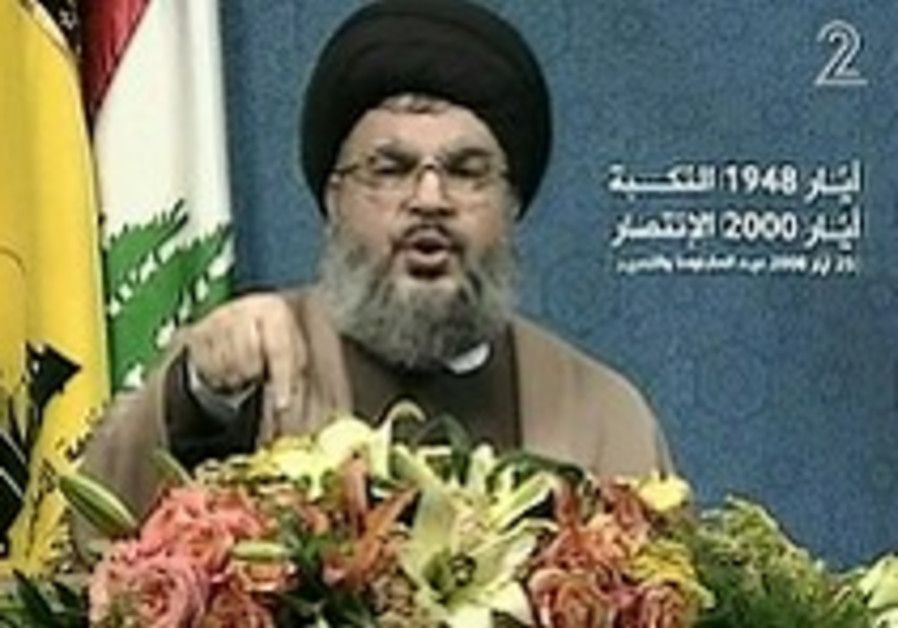 Nasrallah 'most admired' Arab leader