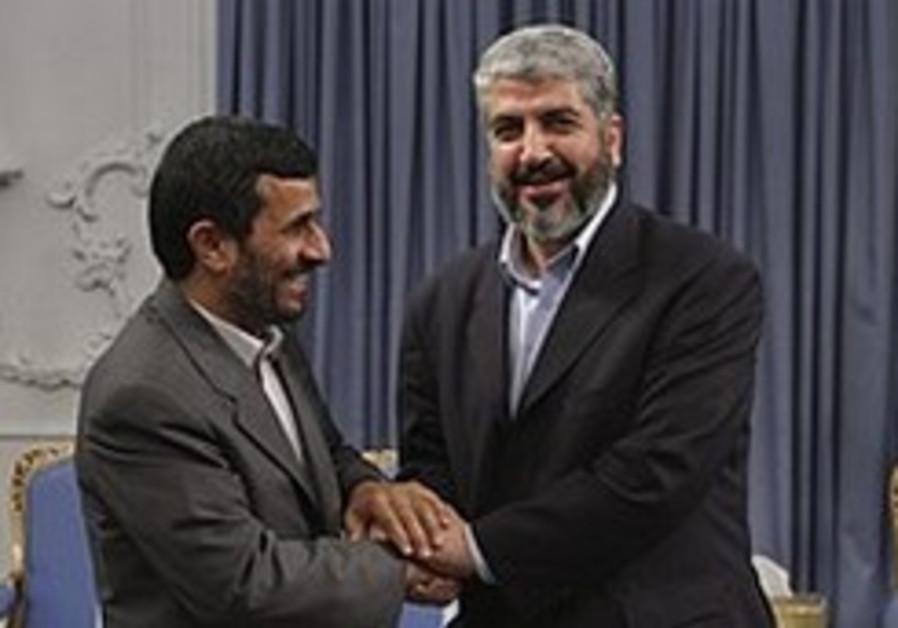 Essay: Hamas is blind