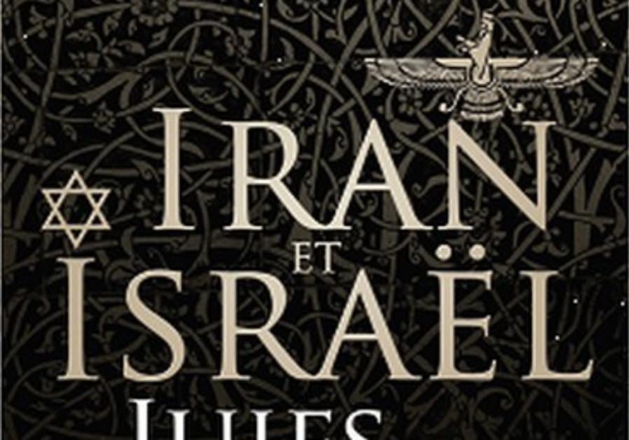 """Iran et Israël, Juifs et Perses"", d'Ardavan Amir-Aslani."