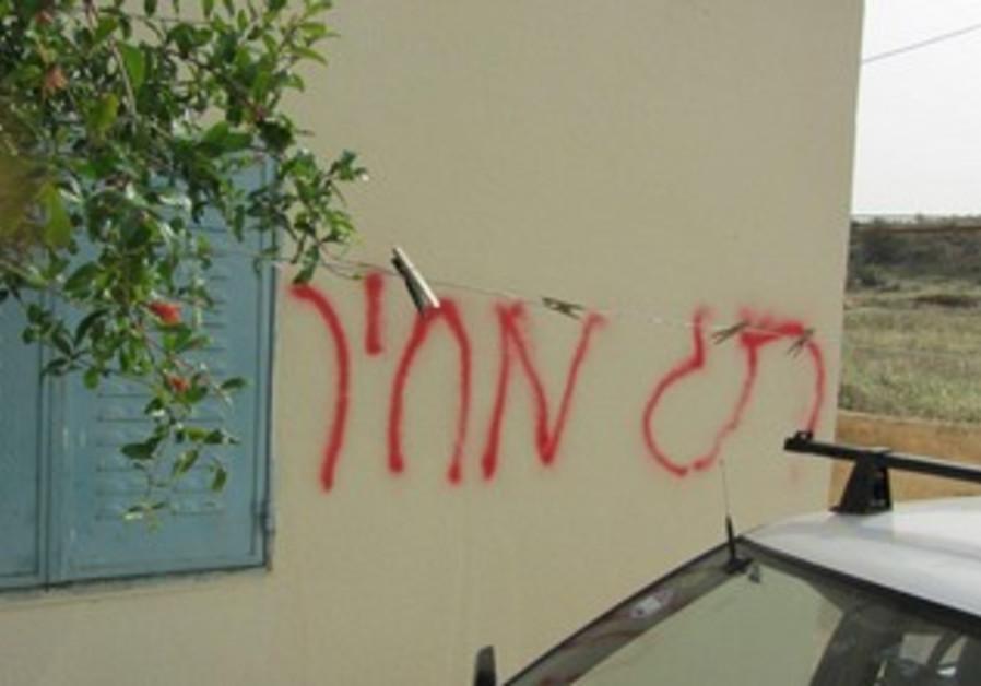 'Tag Mehir' [Price Tag] graffiti [file]