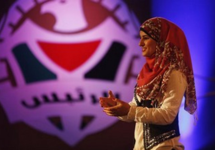 """A contestant on the Palestinian TV show """"The President"""""""