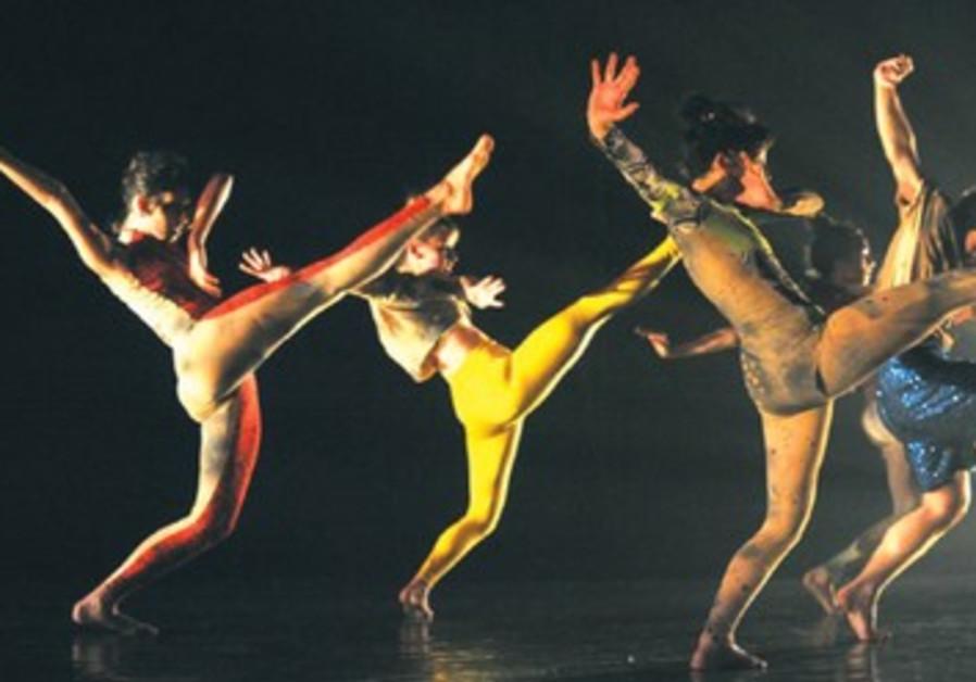 Tel Aviv Dance