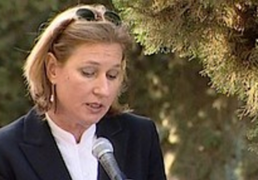 Livni: We need to be a light unto ourselves