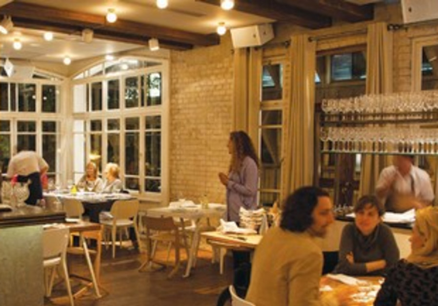 Nahalat Binyamin's Aria restaurant