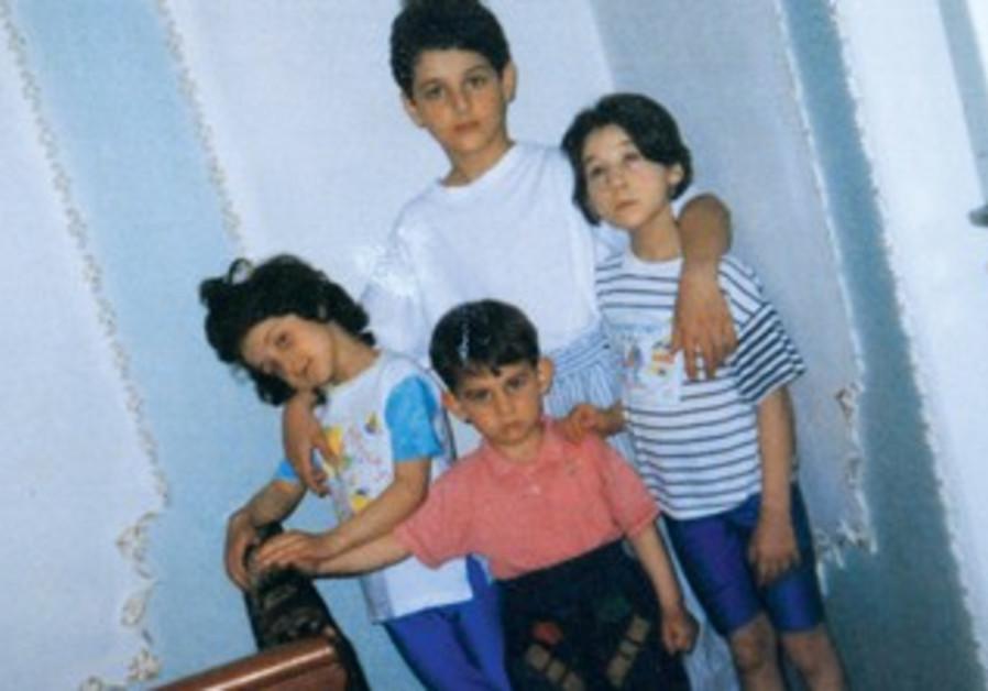 Tsarvaev family photo