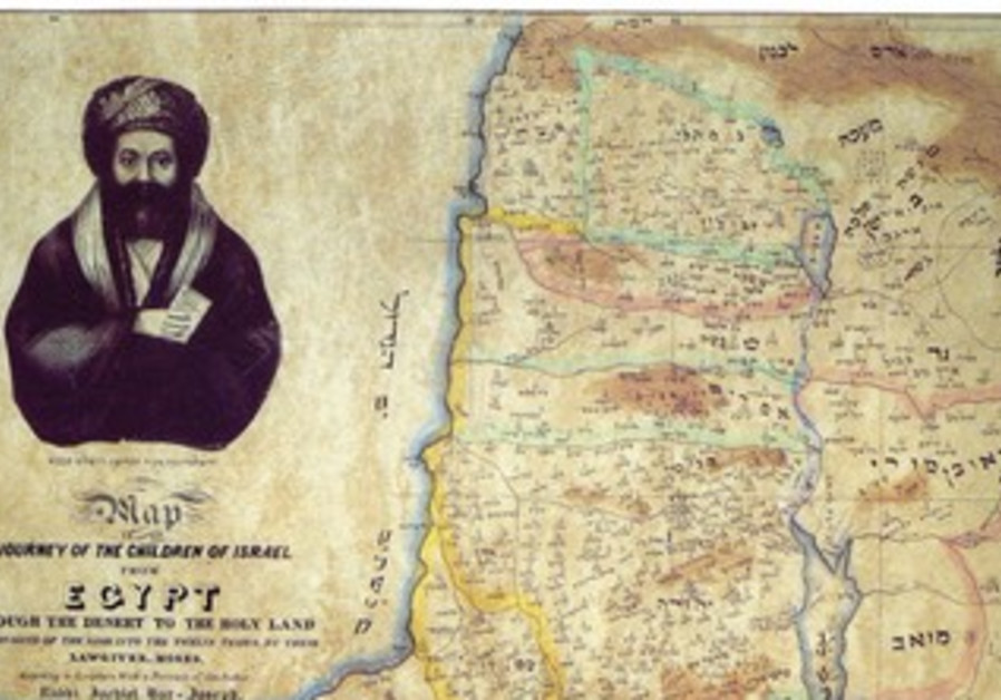First Hebrew map of holy land