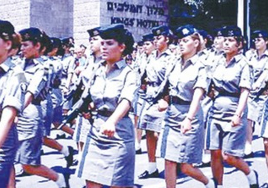 Independence Day parade 1967, Jerusalem, King George Street