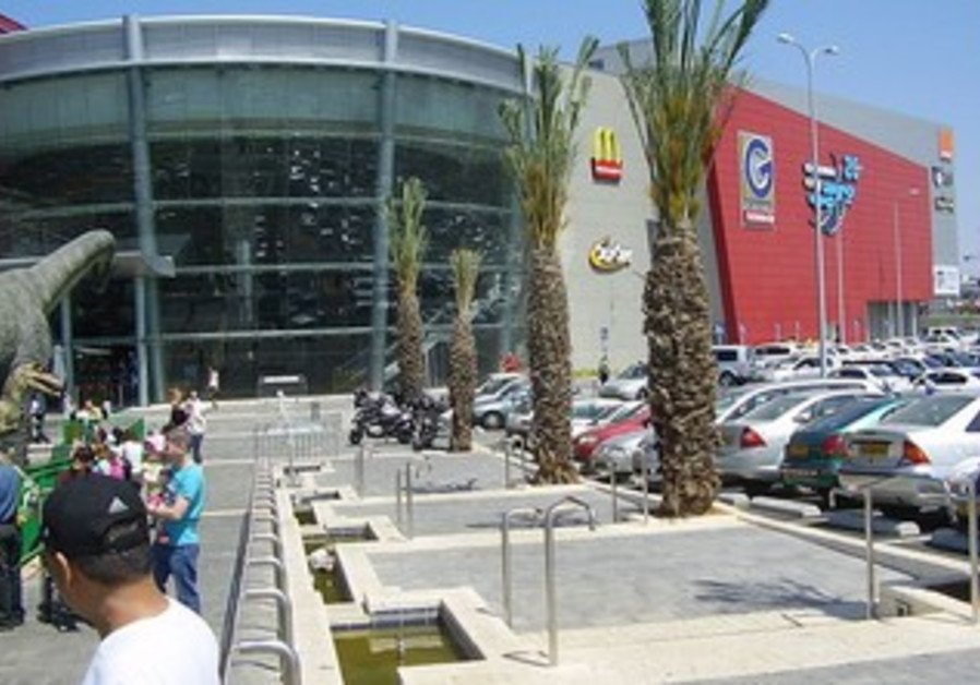 Cinema city in Rishon Lezion