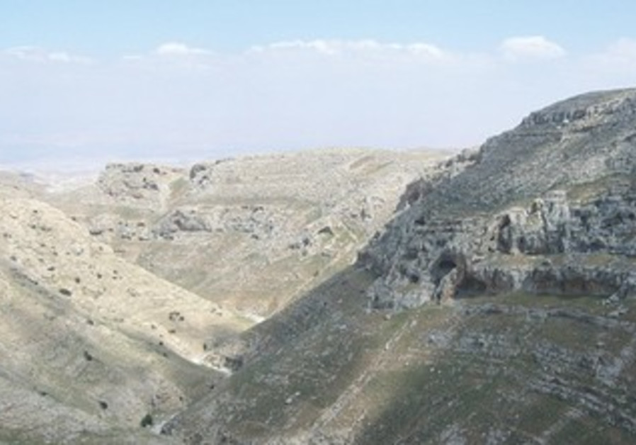 THE NAHAL MAKOCH Nature Reserve