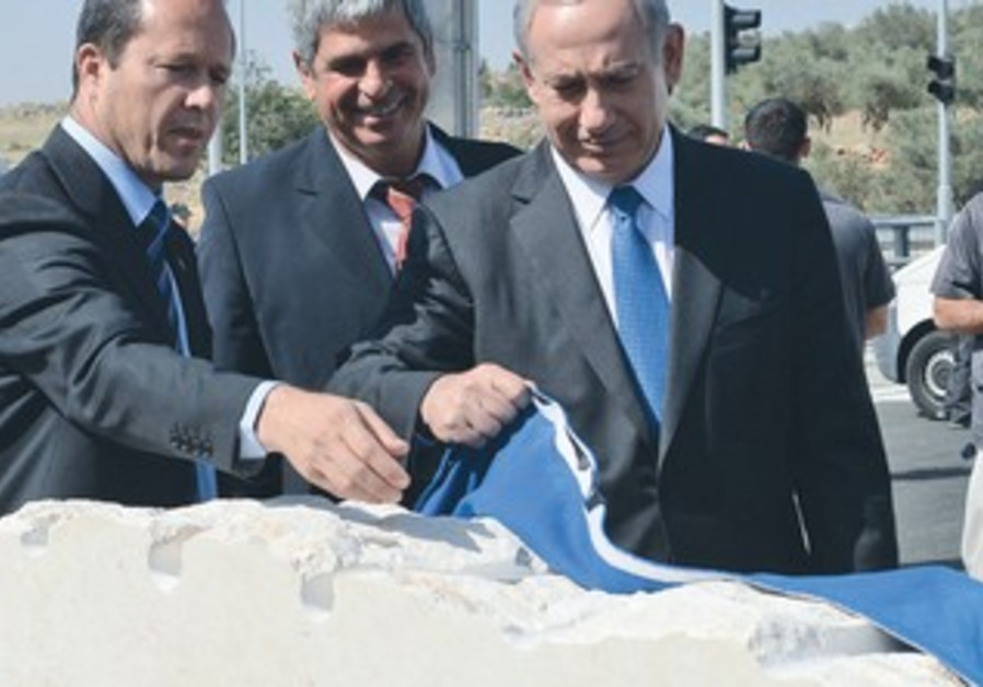 Prime Minister Netanyahu inaugurates an interchange in Jerusalem named for his father, May 5, 2013