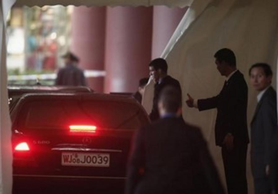 Prime Minister Netanyahu arrives in China