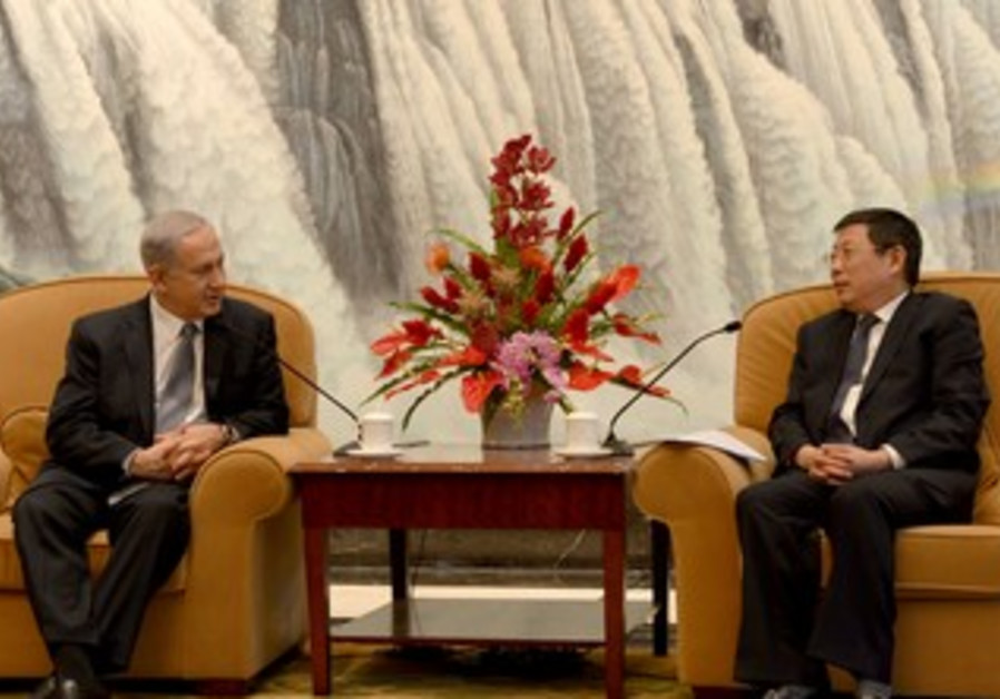Netanyahu meets Shanghai mayor