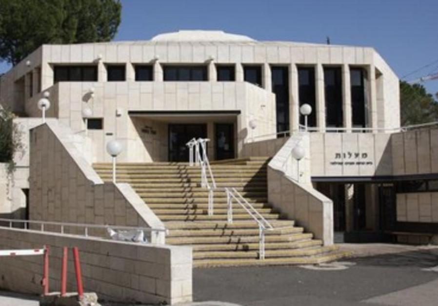 La synagogue Ohel Nehama et le centre communautaire Maalot, rue Chopin.