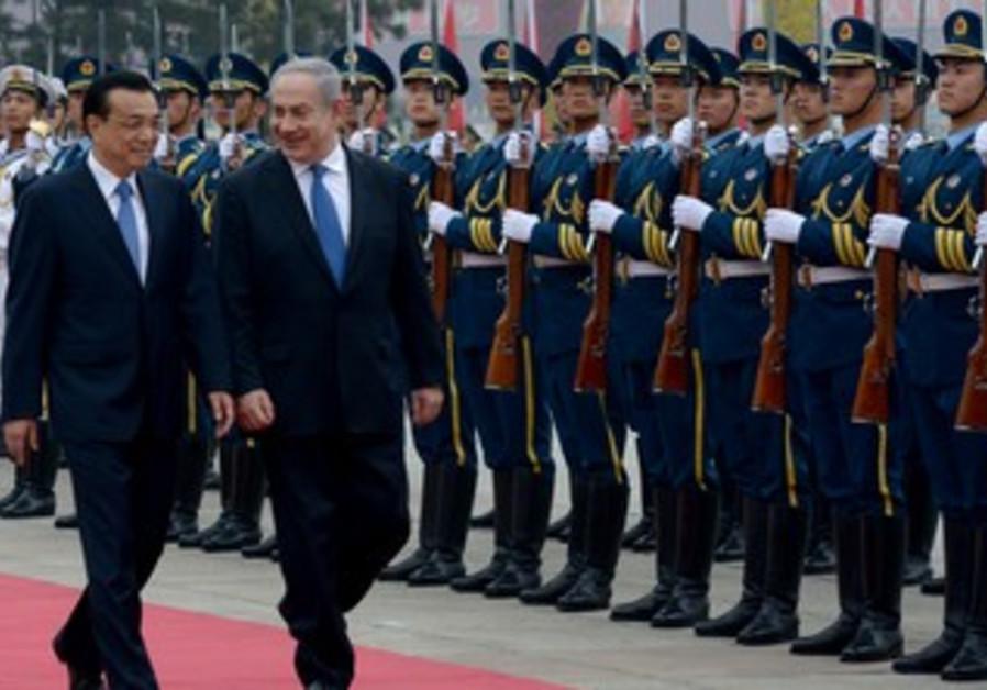 Prime Minister Binyamin Netanyahu arrives in Beijing
