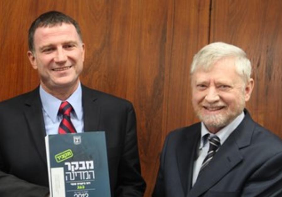 State Comptroller Joseph Shapira with Knesset Speaker Yuli Edelstein