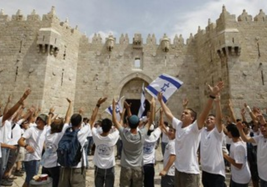 Israeli youth celebrate outside the Damascus gate on Jerusalem Day