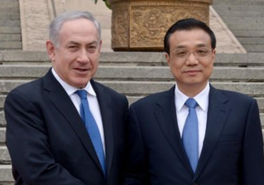 Prime Minister Binyamin Netanyahu and Chinese Premier Li Keqiang.