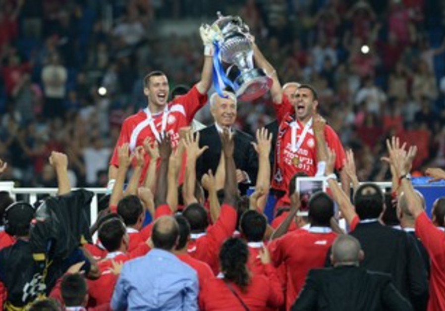 Hapoel Ramat Gan lifted a second State Cup in club history in Netanya last night.