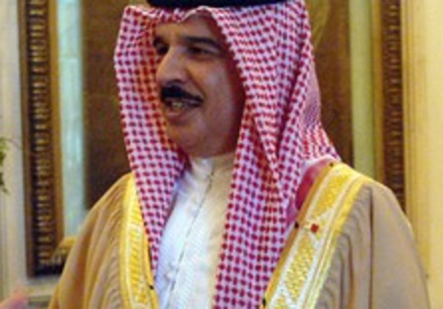Bahrain seeks to reopen Israel Boycott Office