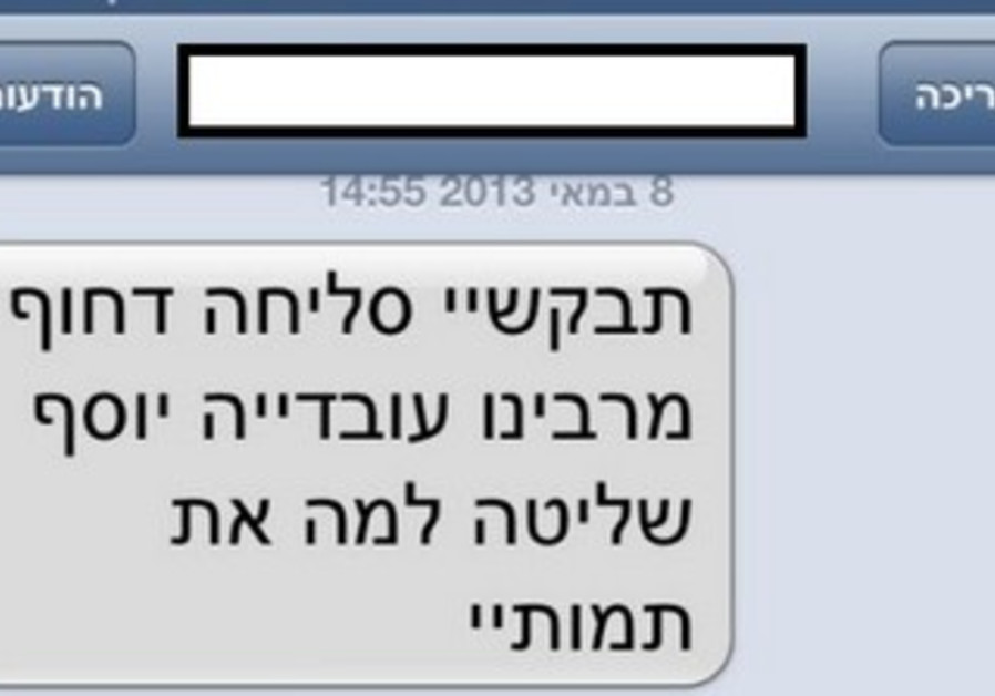 "Death threats sent to MK Ayelet Shaked saying ""Apologize to Rabbi Ovadia Yosef or you'll die""."