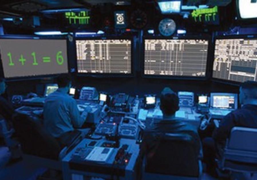 Cyber hackers breach Defense Ministry computer - Defense - Jerusalem