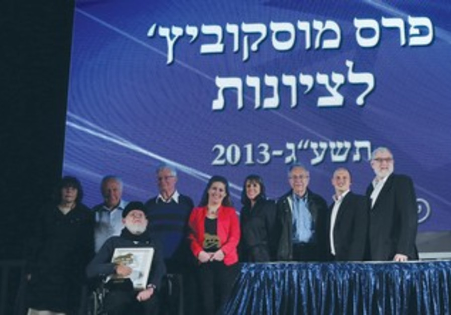 RECIPIENTS POSE on stage at the sixth annual Moskowitz Prize for Zionism ceremony on Mt. Scopus
