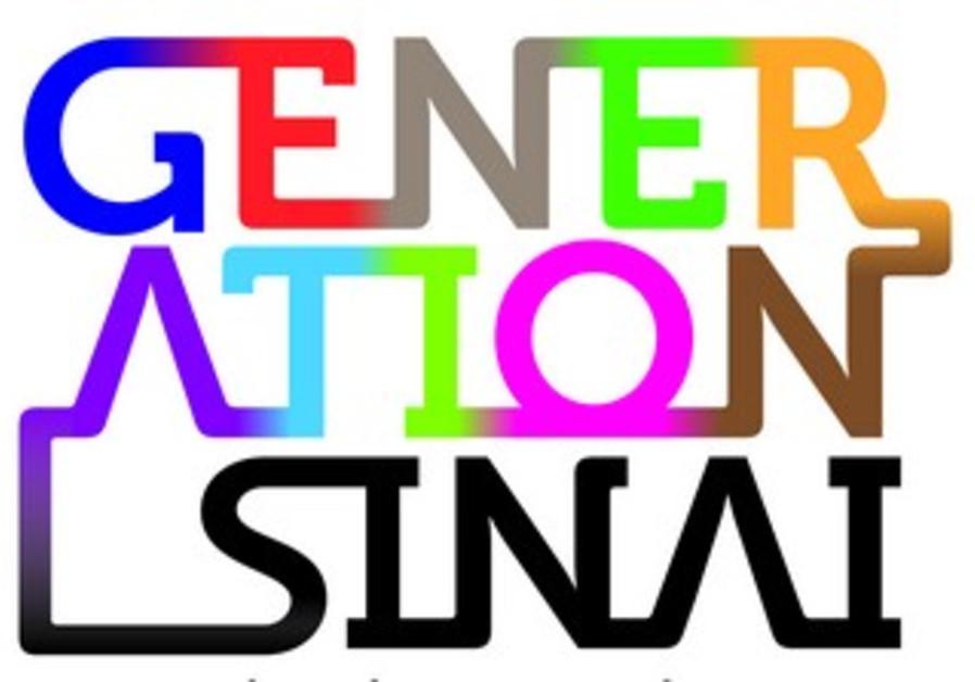 Generation Sinai logo