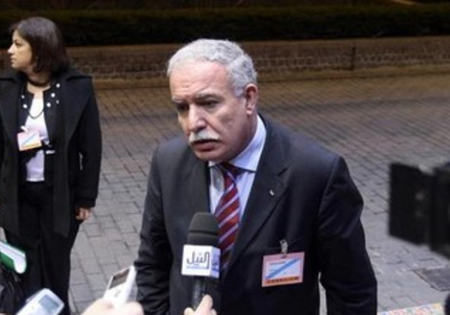 Palestinian Foreign Minister Riad Maliki