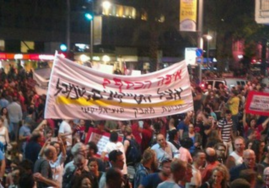Protests gather in Tel Aviv to voice their displeasure with Lapid's intended budget cuts.