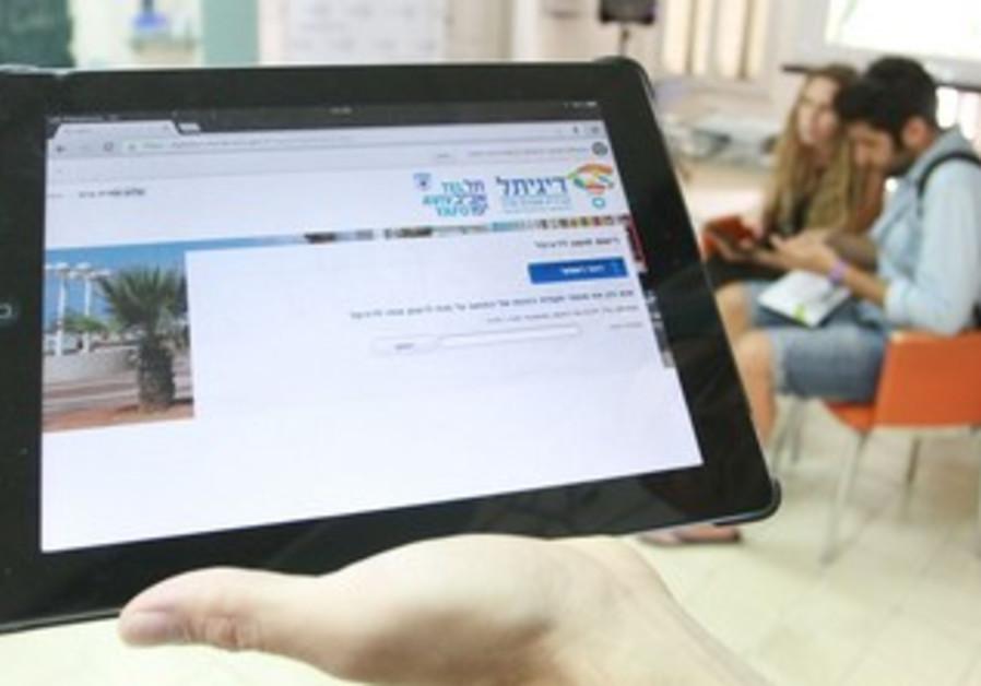 """New Tel Aviv information system """"Digi-Tel."""""""