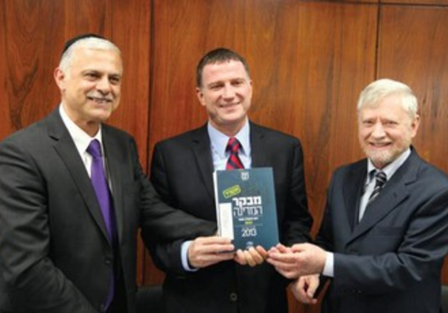 Le contrôleur d'Etat J. Shapira présente son premier rapport.