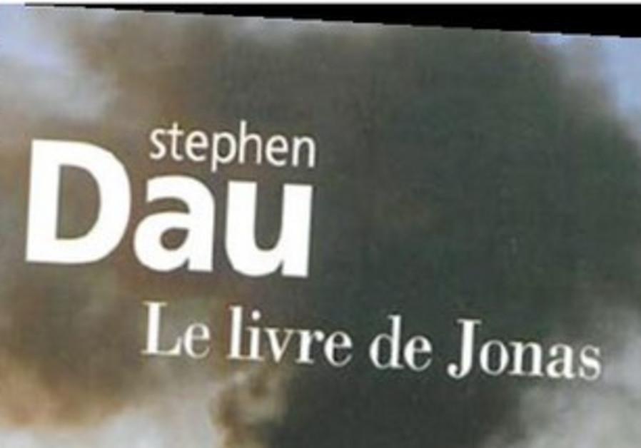 """S. Dau, """"Le livre de Jonas"""", 2013, éditions Gallimard."""