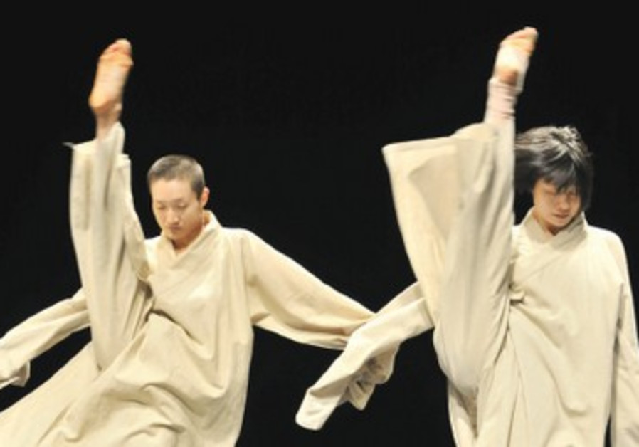 Tao Dance Theater Company of China