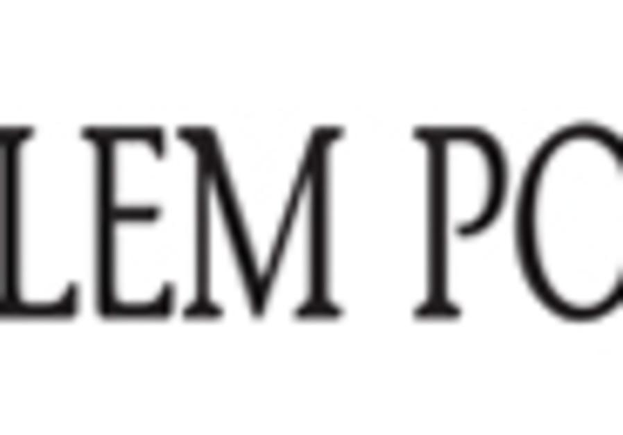 JPost TV logo