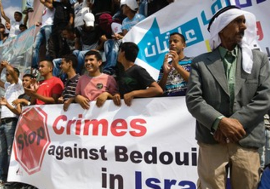 Beduin protest.