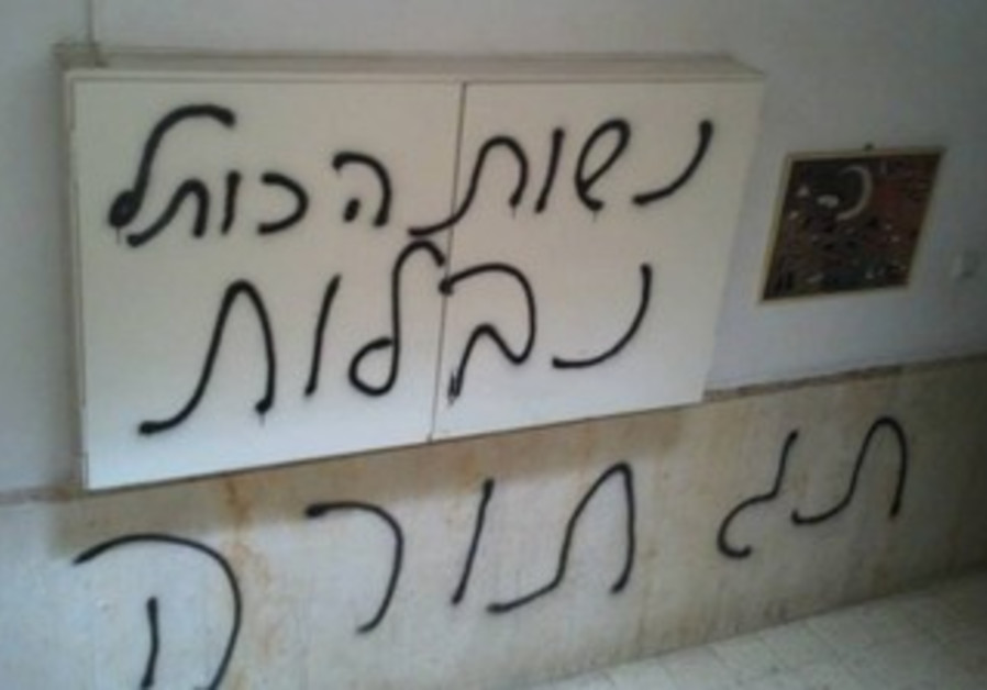 Graffiti found outside the home of Peggy Cidor decrying WoW.
