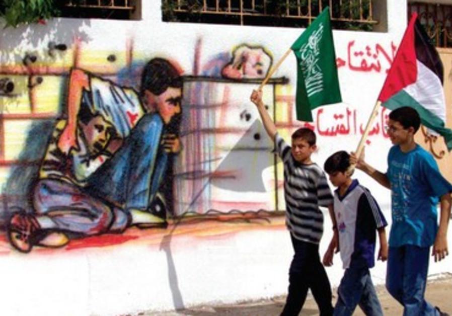 L'affaire al-Doura est devenue un symbole de la seconde intifada.