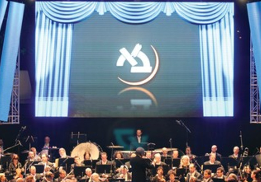 THE ISRAEL Philharmonic Orchestra performs at Bar-Ilan University where it received an honorary doct