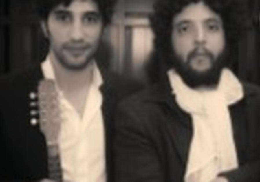 Avi Avital and Omer Avital