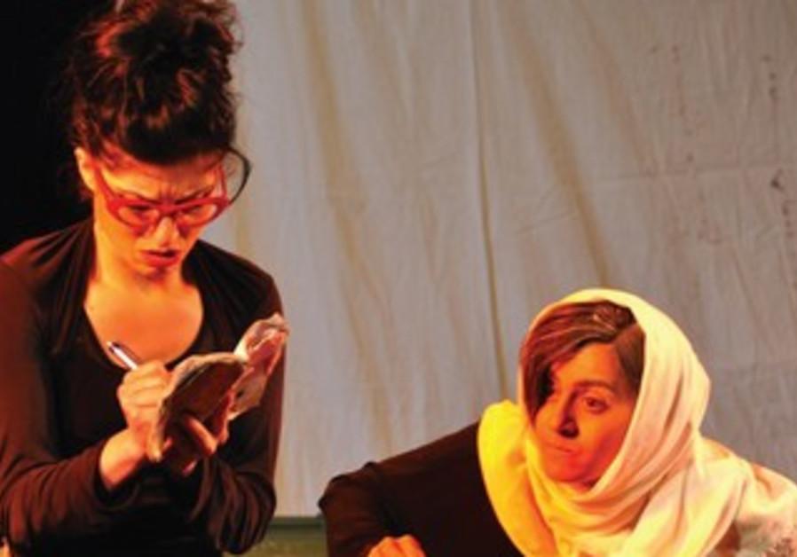 From left: Sivan Ben-Yeshaya and Fidaa Zidan star in 'Take-Away.'