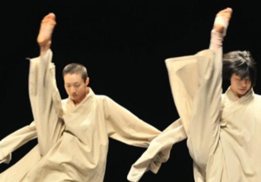 Tao Dance Theater of Beijing