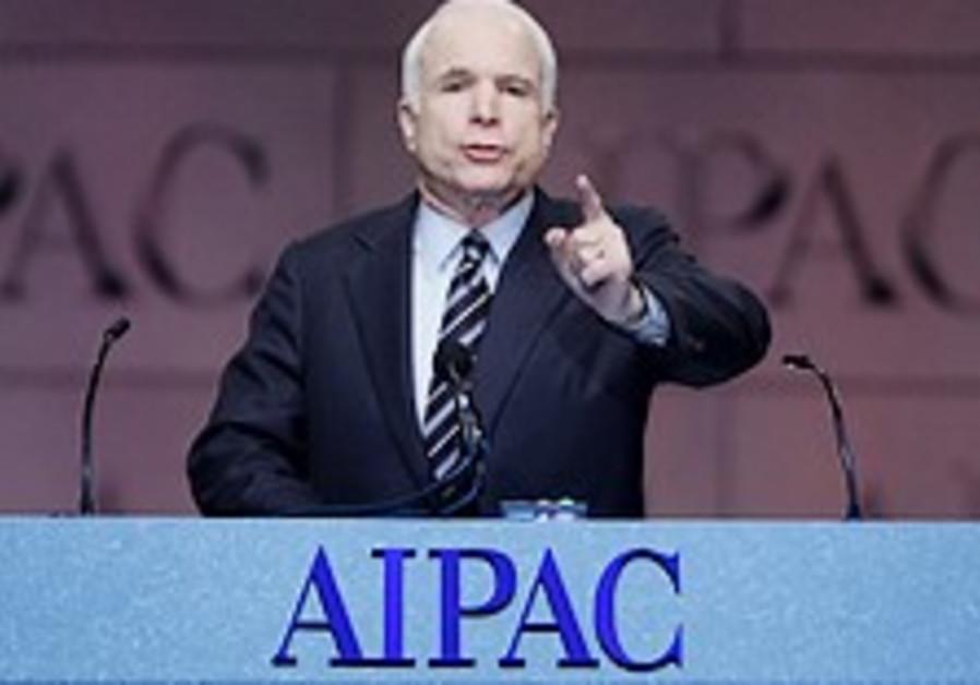 McCain: US embassy should be in J'lem