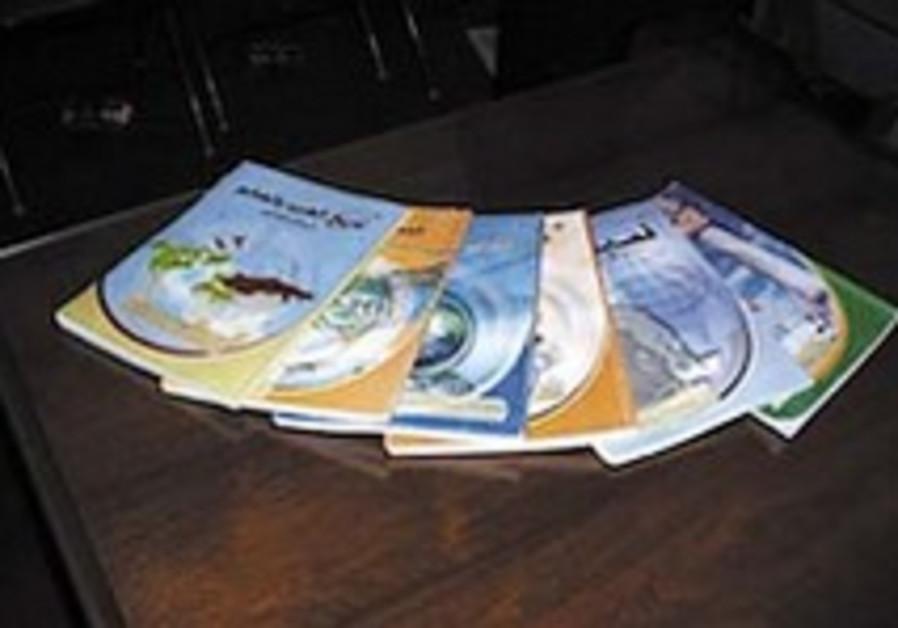 Asserting control over east Jerusalem textbooks